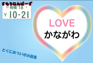神奈川・東京のWebデザイン、ホームページ作成はスモウナンバーズ